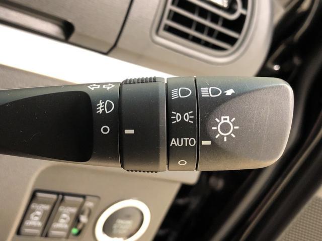 カスタムRS トップエディションSAIII ナビゲーション ETC車載器搭載 LEDヘッドランプ リアドア両側パワースライドドア機能 15インチアルミホイール キーフリーシステム(22枚目)