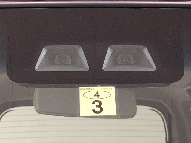 カスタムRS トップエディションSAIII ナビゲーション ETC車載器搭載 LEDヘッドランプ リアドア両側パワースライドドア機能 15インチアルミホイール キーフリーシステム(37枚目)
