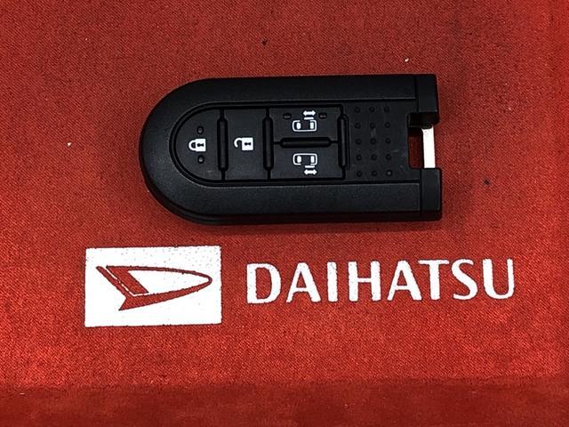 カスタムRS トップエディションSAIII ナビゲーション ETC車載器搭載 LEDヘッドランプ リアドア両側パワースライドドア機能 15インチアルミホイール キーフリーシステム(47枚目)