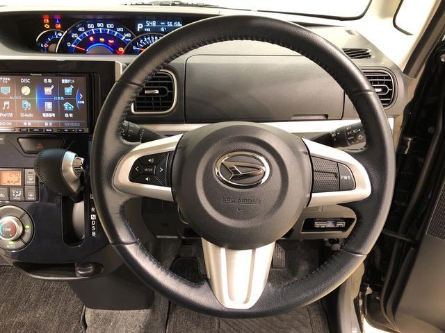カスタムRS トップエディションSAIII バックカメラ ETC付 両側電動スライドドア SRSサイドエアバッグ プッシュボタンスタート オートハイビーム LEDヘッドランプ LEDフォグランプ 運転席シートヒーター オートエアコン ターボ車(12枚目)