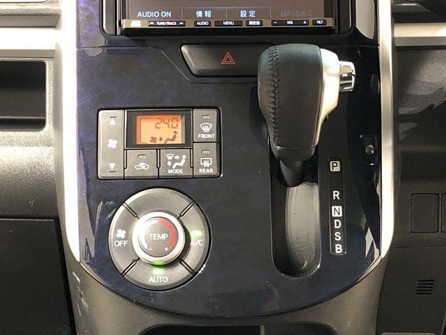 カスタムRS トップエディションSAIII バックカメラ ETC付 両側電動スライドドア SRSサイドエアバッグ プッシュボタンスタート オートハイビーム LEDヘッドランプ LEDフォグランプ 運転席シートヒーター オートエアコン ターボ車(15枚目)