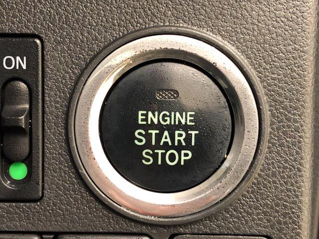 カスタムRS トップエディションSAIII バックカメラ ETC付 両側電動スライドドア SRSサイドエアバッグ プッシュボタンスタート オートハイビーム LEDヘッドランプ LEDフォグランプ 運転席シートヒーター オートエアコン ターボ車(18枚目)