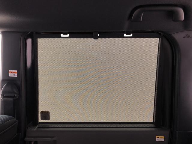 カスタムRSセレクション 次世代スマアシ LEDヘッドランプ パワースライドドアウェルカムオープン機能 運転席ロングスライドシ-ト 助手席ロングスライド 助手席イージークローザー 15インチアルミホイールキーフリーシステム(34枚目)