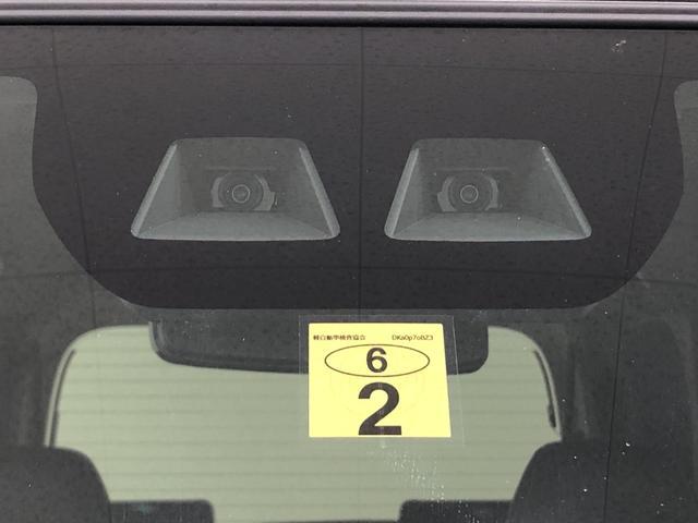 カスタムRSセレクション 次世代スマアシ LEDヘッドランプ パワースライドドアウェルカムオープン機能 運転席ロングスライドシ-ト 助手席ロングスライド 助手席イージークローザー 15インチアルミホイールキーフリーシステム(36枚目)