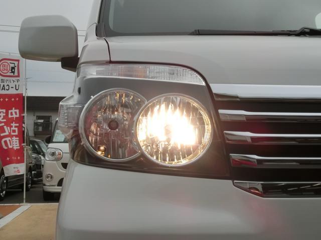 ダイハツ アトレーワゴン スローパー 福祉車両 車いす移動車