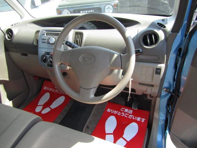 「ダイハツ」「タント」「コンパクトカー」「広島県」の中古車13