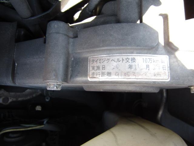 「スバル」「インプレッサ」「セダン」「広島県」の中古車21
