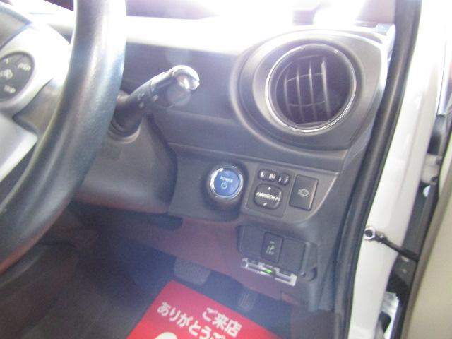 G エアロ Gsリアバンパー 純正LEDライト フォグ 革巻きハンドル スマートキー HDDナビTV Bluetooth Bカメラ ETC 前後衝突防止センサー(13枚目)