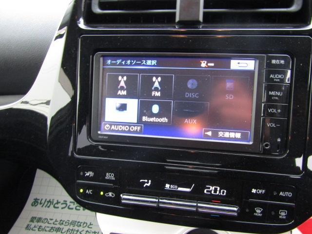 S 新品モデリスタエアロキット 新品18インチ新品タイヤ ナビ Bluetooth 社外LEDフォグ・ウィンカー付き ETC(18枚目)