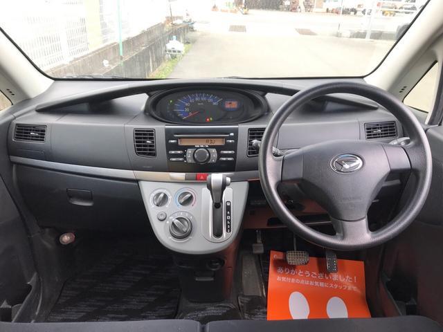 L VS 軽自動車 シャンパンメタリックオパール AC AW(9枚目)