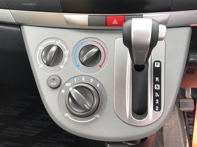 L VS 軽自動車 シャンパンメタリックオパール AC AW(15枚目)