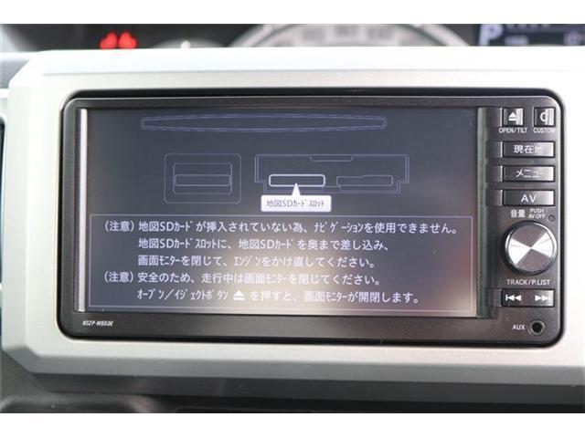 「ダイハツ」「ウェイク」「コンパクトカー」「鳥取県」の中古車16