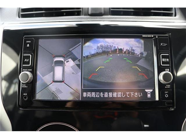 「日産」「デイズ」「コンパクトカー」「鳥取県」の中古車8