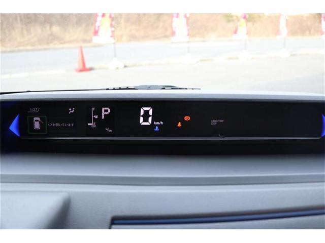 「ダイハツ」「タント」「コンパクトカー」「鳥取県」の中古車8