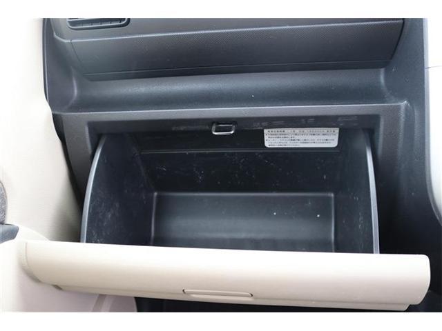 「ホンダ」「ゼスト」「コンパクトカー」「鳥取県」の中古車9