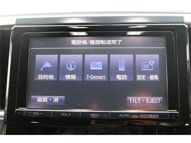 「トヨタ」「ヴェルファイア」「ミニバン・ワンボックス」「鳥取県」の中古車6