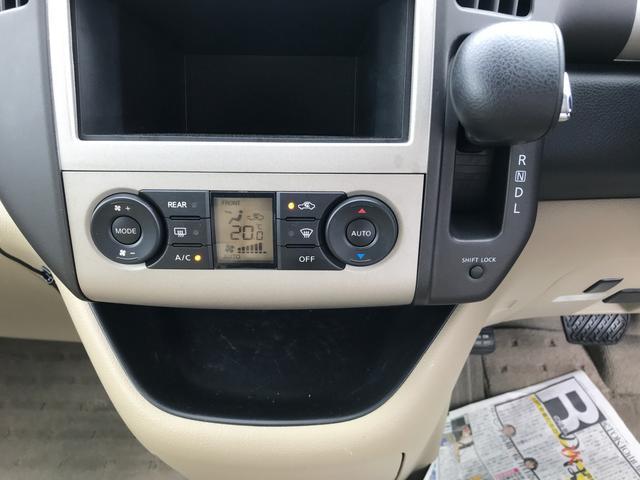 「日産」「セレナ」「ミニバン・ワンボックス」「鳥取県」の中古車8