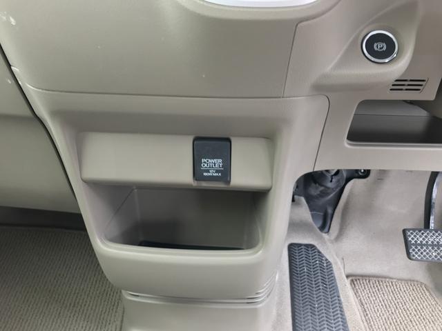 「ホンダ」「N-BOX」「コンパクトカー」「鳥取県」の中古車11