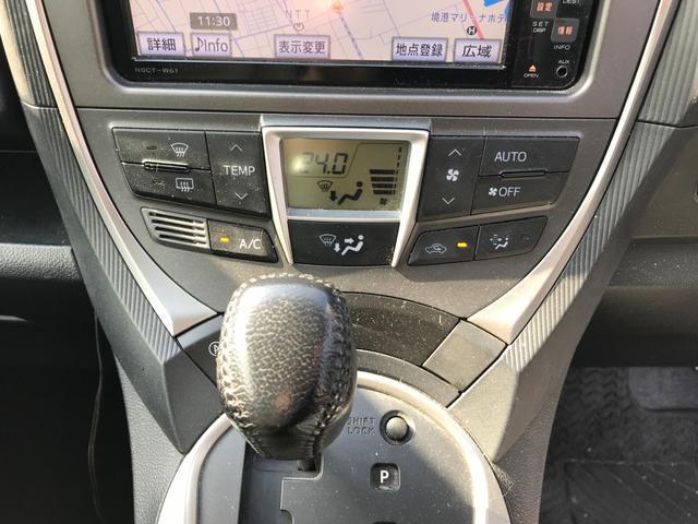 当店では立ち合い説明車検で有名なホリデー車検に加盟しております♪ホリデー車検の目的は『お客様が抱いている車検に対する不透明感を取払うこと』です♪完全予約制ですが最短40分で車検が完了致します♪