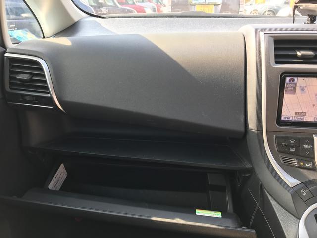 高い整備技術と品質管理で全店舗がISO取得しているホリデー車検のご利用も承ります♪車検を担当する当社自慢の整備士は、熟練した国家資格者!大切な車の安心・安全をしっかりチェックさせて頂きます♪