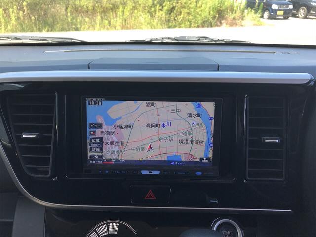「日産」「デイズルークス」「コンパクトカー」「鳥取県」の中古車17
