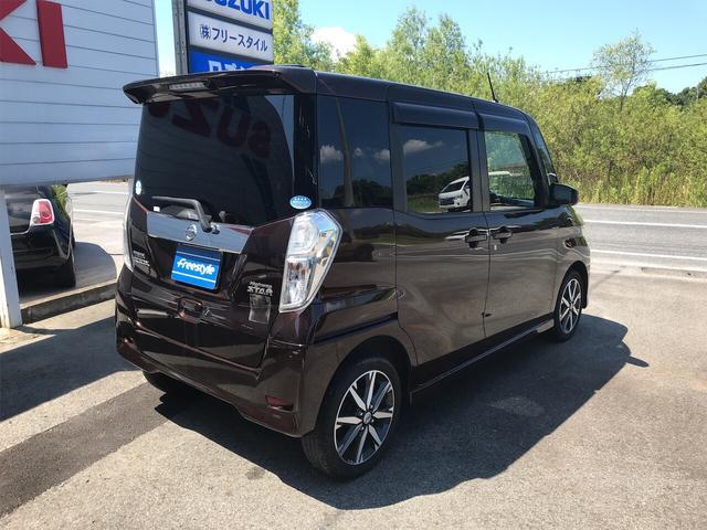 「日産」「デイズルークス」「コンパクトカー」「鳥取県」の中古車30