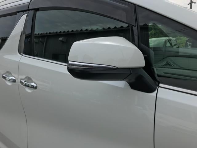 「トヨタ」「ヴェルファイア」「ミニバン・ワンボックス」「鳥取県」の中古車7