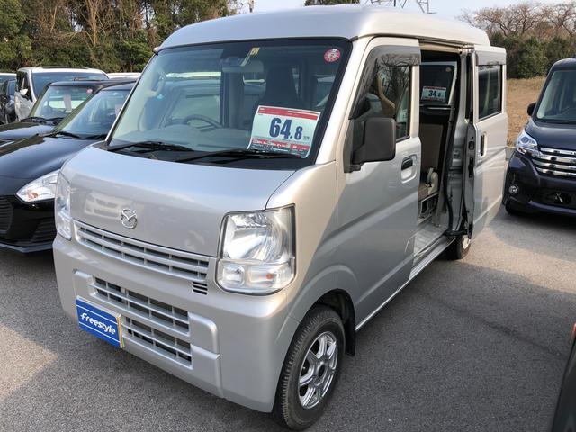 「マツダ」「スクラム」「軽自動車」「鳥取県」の中古車2