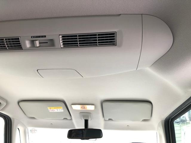 ハイウェイスター X Gパッケージ 両側電動スライドドア 禁煙車 スマートキー アイドリングストップ ベンチシート(21枚目)