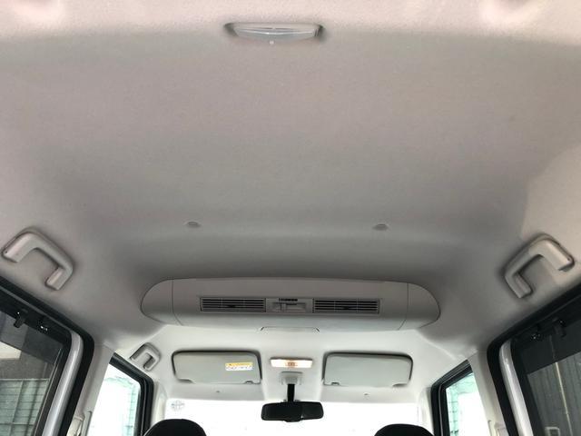 ハイウェイスター X Gパッケージ 両側電動スライドドア 禁煙車 スマートキー アイドリングストップ ベンチシート(26枚目)