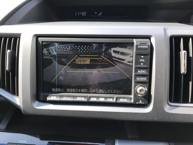 Z インターナビセレクション 両側電動スライドドア ETC(17枚目)