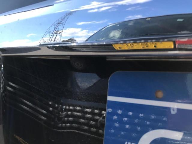 「ホンダ」「ステップワゴンスパーダ」「ミニバン・ワンボックス」「鳥取県」の中古車23