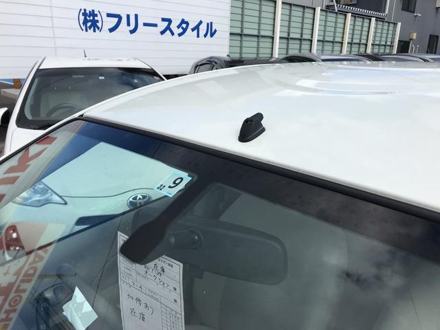 「日産」「マーチ」「コンパクトカー」「鳥取県」の中古車22