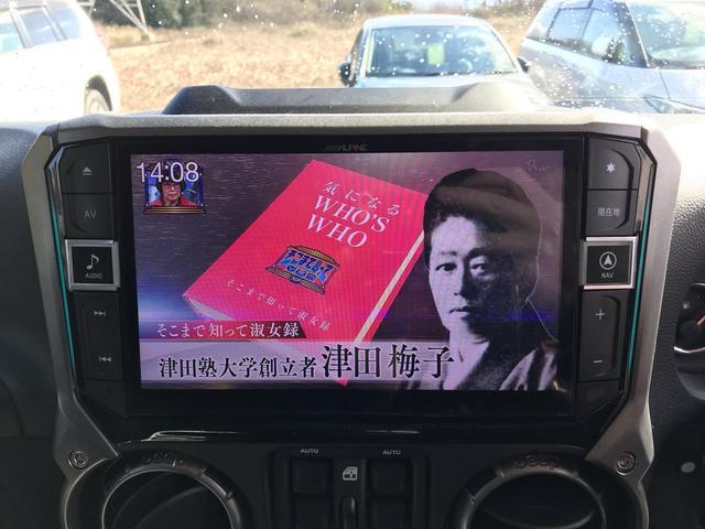 「その他」「クライスラージープ ラングラーアンリミテッド」「SUV・クロカン」「鳥取県」の中古車10