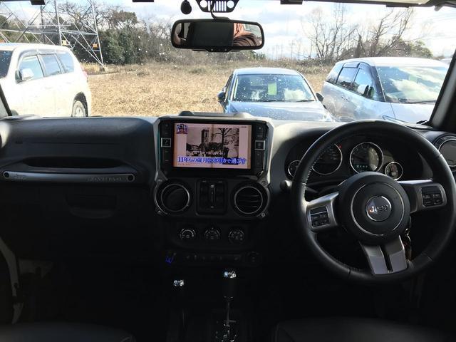 「その他」「クライスラージープ ラングラーアンリミテッド」「SUV・クロカン」「鳥取県」の中古車19