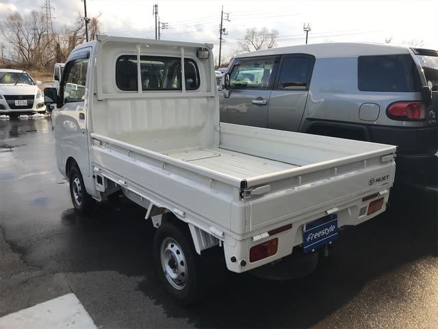 「ダイハツ」「ハイゼットトラック」「トラック」「鳥取県」の中古車16