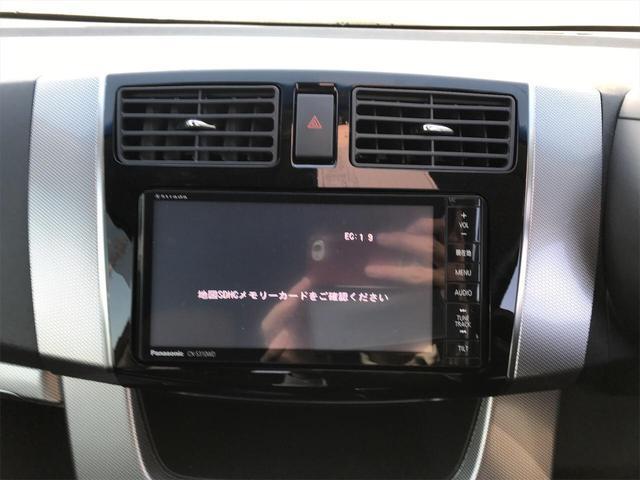 「ダイハツ」「ムーヴ」「コンパクトカー」「鳥取県」の中古車11