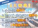 Z インターナビセレクション 両側電動スライドドア ETC(5枚目)