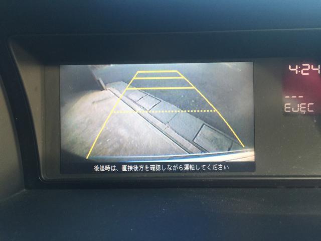 ホンダ エリシオン HID HDDナビ 両側電動スライド キーレス バックカメラ