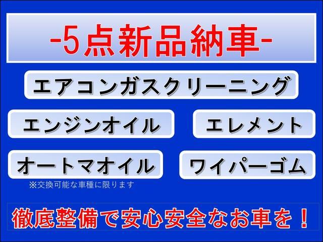 X アイドリングストップ ETC CD スマートキー AW(2枚目)