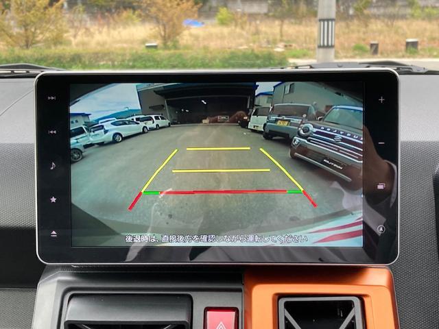 Gターボ 届出済未使用車 スタイルパック ダークブラックメッキパック ドライブレコーダー 9インチナビ バックカメラ フルセグTV Bluetooth LEDヘッドライト コーナーセンサー 純正AW15インチ(8枚目)
