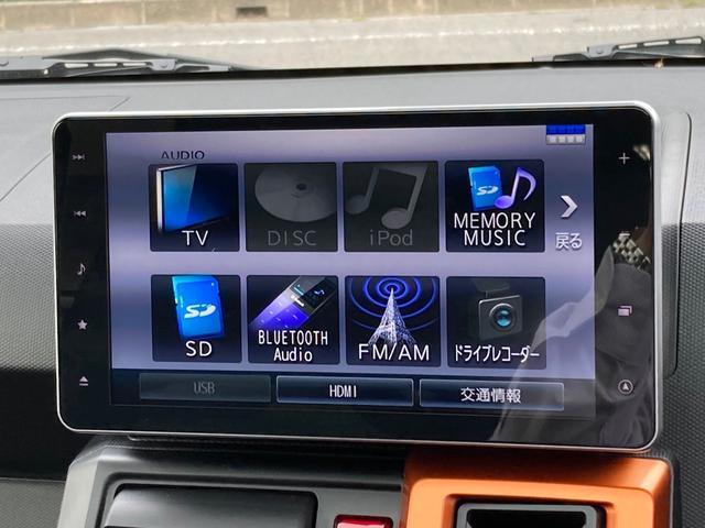 Gターボ 届出済未使用車 スタイルパック ダークブラックメッキパック ドライブレコーダー 9インチナビ バックカメラ フルセグTV Bluetooth LEDヘッドライト コーナーセンサー 純正AW15インチ(11枚目)