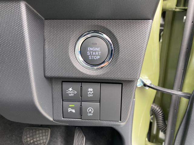Gターボ 届出済未使用車 スタイルパック ダークブラックメッキパック ドライブレコーダー 9インチナビ バックカメラ フルセグTV Bluetooth LEDヘッドライト コーナーセンサー 純正AW15インチ(16枚目)
