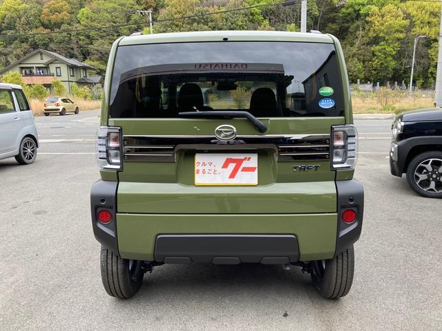 Gターボ 届出済未使用車 スタイルパック ダークブラックメッキパック ドライブレコーダー 9インチナビ バックカメラ フルセグTV Bluetooth LEDヘッドライト コーナーセンサー 純正AW15インチ(35枚目)