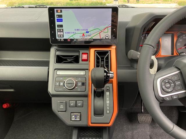 Gターボ 届出済未使用車 スタイルパック ダークブラックメッキパック ドライブレコーダー 9インチナビ バックカメラ フルセグTV Bluetooth LEDヘッドライト コーナーセンサー 純正AW15インチ(42枚目)