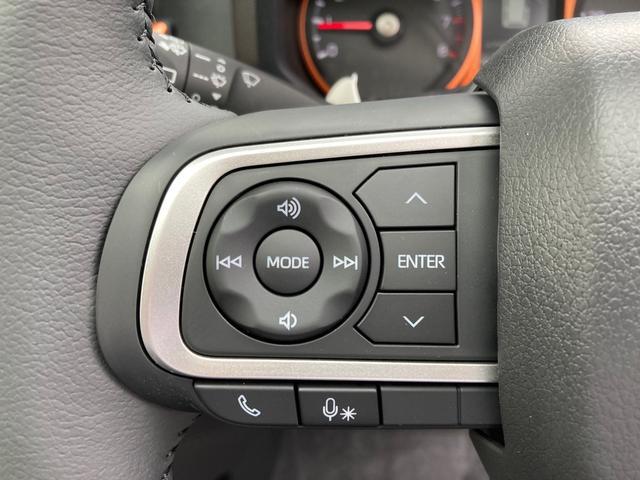 Gターボ 届出済未使用車 スタイルパック ダークブラックメッキパック ドライブレコーダー 9インチナビ バックカメラ フルセグTV Bluetooth LEDヘッドライト コーナーセンサー 純正AW15インチ(45枚目)