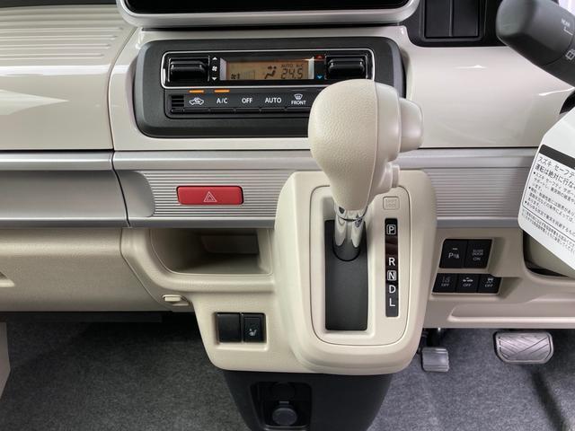 ハイブリッドX セーフティーサポート 禁煙車 両側電動スライドドア バックソナー スマートキー オートエアコン シートヒーター ルーフレール 盗難防止システム ベンチシート フルフラット(8枚目)