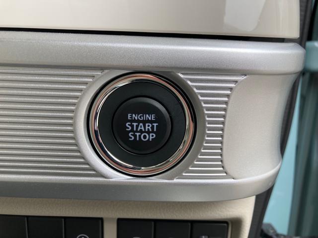 ハイブリッドX セーフティーサポート 禁煙車 両側電動スライドドア バックソナー スマートキー オートエアコン シートヒーター ルーフレール 盗難防止システム ベンチシート フルフラット(9枚目)