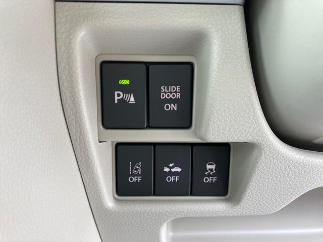 ハイブリッドX セーフティーサポート 禁煙車 両側電動スライドドア バックソナー スマートキー オートエアコン シートヒーター ルーフレール 盗難防止システム ベンチシート フルフラット(12枚目)