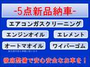 G ETC HDDナビ バックカメラ フルセグTV Bluetooth CD DVD HIDヘッドライト スマートキー シートヒーター 純正AW15インチ(2枚目)